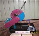 HQP-100型混凝土切片机|混凝土切割机厂家