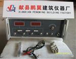 PS-6型钢筋锈蚀仪 数显钢筋锈蚀仪厂家