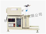 KDGJ-8格金低温干馏测定仪