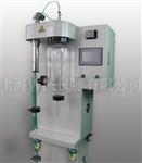 浙江杭州小型喷雾干燥机,宁波小型喷雾干燥机