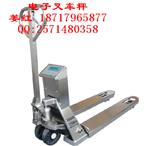 YCS2t不锈钢叉车称/山东2吨电子叉车秤带防水功能