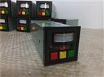 DFQ-6110模拟操作器产品说明