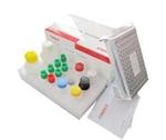 药物残留检测试剂盒(莱克多巴胺,克伦特罗,沙丁安醇)