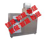 供应沧州ZSY-34全自动低温柔度仪说明书,ZSY-34全自动低温柔度仪厂家直销