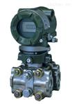 国产横河EJA120A微差压变送器