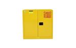 30加仑黄色易燃品工业安柜低报价