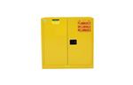 45加仑黄色易燃品安柜现货