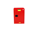 4加仑红色工业安柜特价
