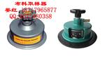 圆盘布料取样器/100平方电子克重仪