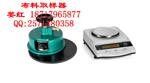 纺织电子克重仪-布料克重测试仪价格