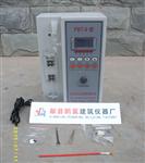 FBT-9型水泥比表面积测定仪 全自动勃式比表面积测定仪生产厂家
