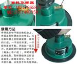 上海产圆盘取样刀,圆形面料取样器价格
