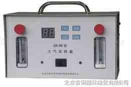 微型电子万能试验机