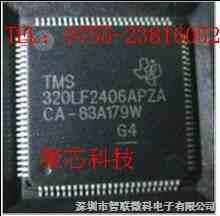 TMS320LF2406APZATMS320LF2406APZA/TI