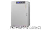 水?#36164;?#20108;氧化碳培养箱|CO2培养箱|国产二氧化碳培养箱