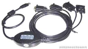 生产销售(4口)USB转rs232转换器