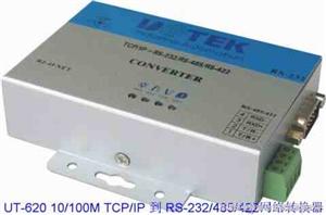 TCP/IP转232/422/485网络接口转换器
