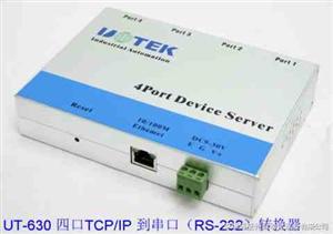 四串口TC/PIP到RS232网络服务器