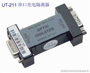 串口232光电隔离器UT-211