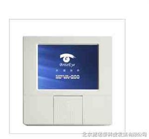 电子视力测量仪/视力检测仪/视力测试仪