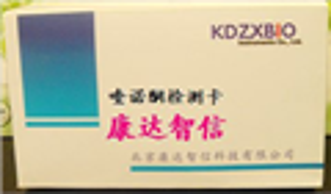 乳品喹诺酮快速检测卡北京康达智信