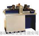 JF-2 X射线晶体分析仪