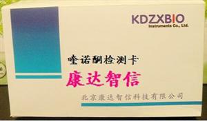 乳品磺胺快速检测卡北京康达智信