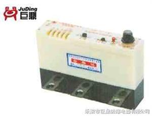 JDB-40B电动机综合保护器,40A保护器,JDB保护器,JDB-40保护器价格