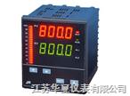 HX-808/900智能PID调节仪