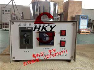 海科仪反应器加热搅拌控制仪厂家