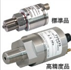 美培亚Minebea传感器NS115-5MP-1132,NS115-10MP-1132,NS115P-20MP-1132 ,NS11