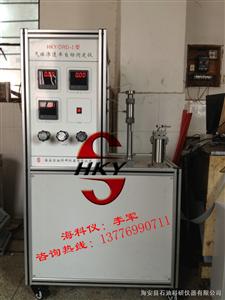 HKY/DRD-1型气体渗透率自动测定仪图片