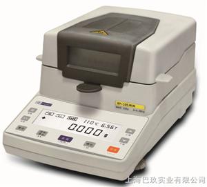 国产XY-105MW卤素快速水分测定仪_红外快速水分测定仪价格_赛多利斯水分检测仪