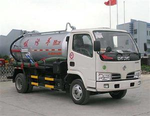吸污车3吨4吨5吨环卫吸污车价格