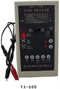 VA-600手持式信号源