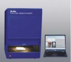 iTracer指纹/笔迹鉴定高光谱成像仪