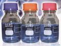 5-溴烟酸1-氧化乙酯279248-42-9