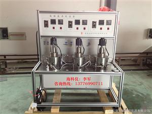 海科仪高温高压磁搅拌反应釜厂商