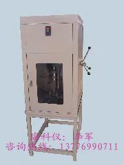海科仪米6体育冷冻液氮钻取机简介