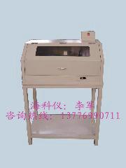 YDZ-1型米6体育冷冻液氮切磨机供应