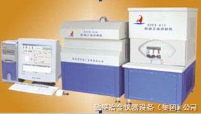 GYFX-610型工业分析仪_全自动工业分析仪_工业分析仪厂家_工业分析仪价格
