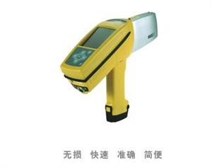 i-CHEQ 手持式X射线重金属检测仪