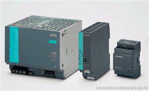 西门子电源模块6EP1333-2AA02