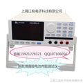 3562电池电压内阻测试仪