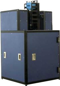 HyperSIS高光谱成像系统