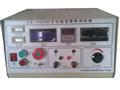 多功能电压降测试仪