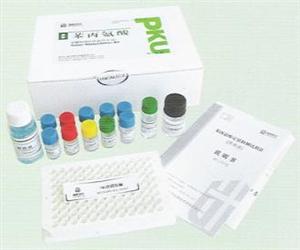大鼠碱性磷酸酶(ALP) elisa试剂盒