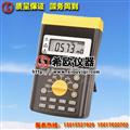 现货促销2015新品台湾原装泰仕PROVA-700微欧姆计