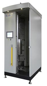WBM-IIs 全身表面污染监测仪 山西中辐核仪
