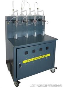 TD-4水样品循环蒸馏装置  山西中辐核仪辐射测量仪